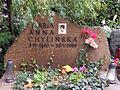 Maria Anna Chylińska - Cmentarz Wojskowy na Powązkach (204).JPG