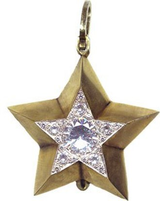 Army General (Soviet rank) - Image: Marshal Star small