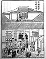 Maruyama Yujo Tokan 01.jpg