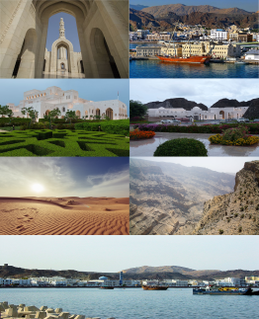 Metropolis in Muscat Governorate, Oman