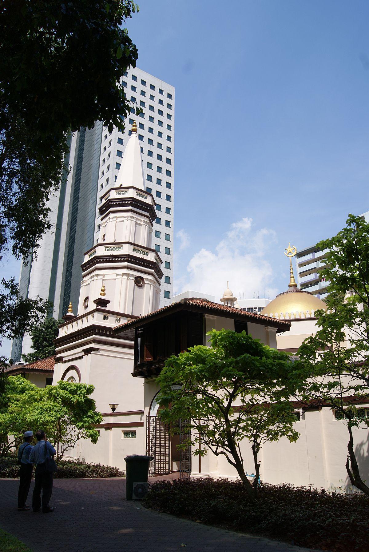 Masjid Hajjah Fatimah ...