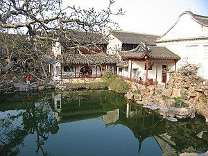 Classical Gardens of Suzhou - Image: Master of Nets Garden 1