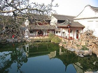 Classical Gardens of Suzhou - Image: Master of Nets Garden 1