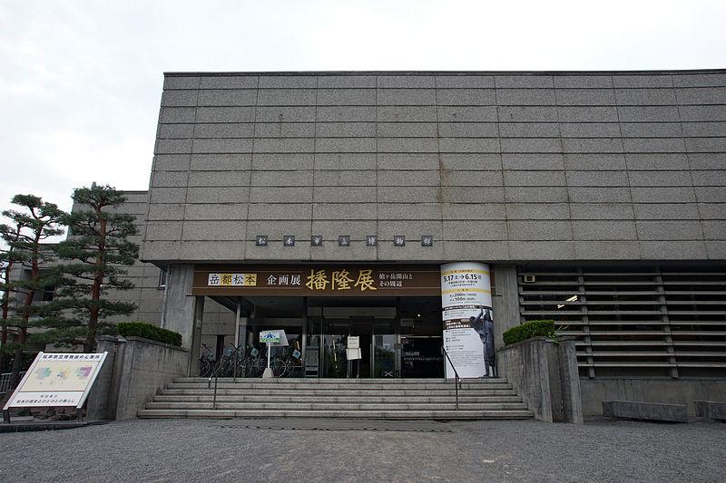 File:Matsumoto city museum02nt3200.jpg