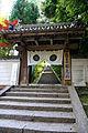 Matsuo-dera Yamatokoriyama Nara pref Japan21s3.jpg