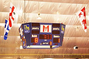 McConnell Arena - Image: Mc Connell Arena 02