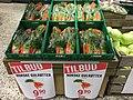 Meny supermarket grocery store Tønsberg Norway carrots gulrøtter tilbud plakat 2017-09-20 01.jpg