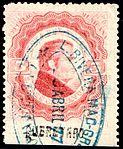 Mexico 1877 documentary revenue 38 Queretaro.jpg