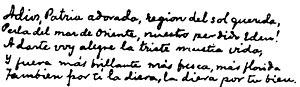 "Mi último adiós - The autographed first stanza of ""Mi último adiós"""