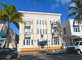 Miami Beach - South Beach buildings - Fat Tuesday.jpg
