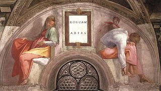Sistine Chapel lunettes - Rehoboam, Abijah