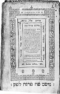 <i>Midrash</i> genre of rabbinic literature which contains anthologies and compilations of homilies