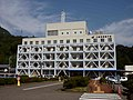 Mie Prefectural Owase office 20111007.jpg