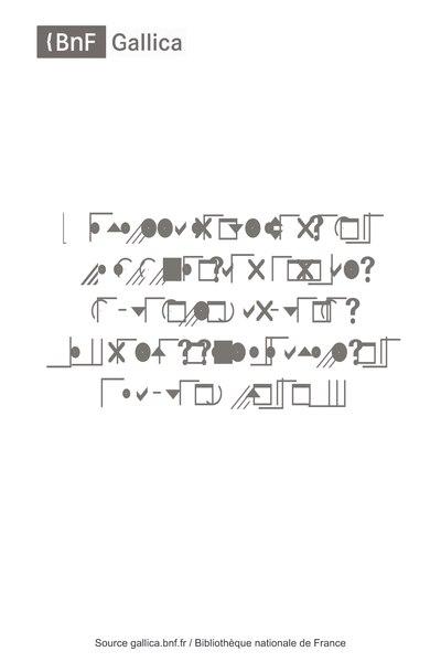 File:Migne - Encyclopédie théologique - Tome 07-2.djvu