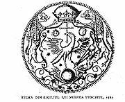 Mihnea Turcitul seal 1587