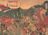Battle of Mikatagahara