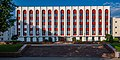 Ministry of foreign affairs of Belarus p01.jpg