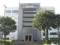 Miyoshi town hall.JPG