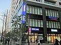 Mizuho Bank Chofu Branch.jpg