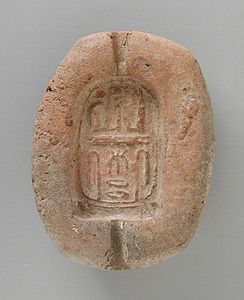 Mold with Cartouche of Birth Name of Ramses IX or XI LACMA M.80.202.324.jpg