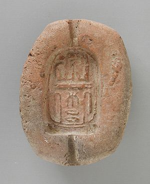 Ramesses XI - Mold with the name of Ramesses XI or IX at LACMA