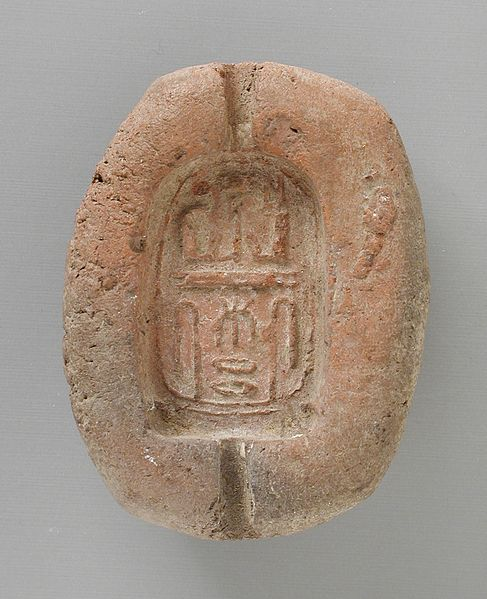 File:Mold with Cartouche of Birth Name of Ramses IX or XI LACMA M.80.202.324.jpg