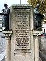 Monument Jacquard St Étienne Loire 9.jpg
