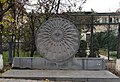 Monument to Victor Hambardzumyan, Baghramyan street.jpg
