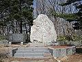 Monument to the 120th Anniversary of Oyafuru.jpg