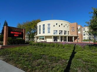 Moreau Catholic High School - Image: Moreau High School Hayward