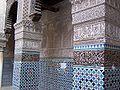 MoroccoFesMedrassa small.jpg