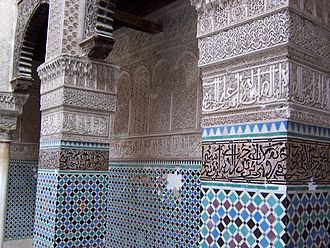 Zellige - Image: Morocco Fes Medrassa small