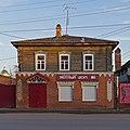 Morshansk (Tambov Oblast) 03-2014 img13 IntStreet.jpg