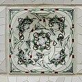 Mosaicos Park Güell 6.JPG
