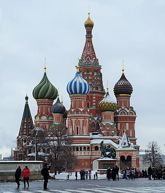 Building - Saint Basil's Cathedral from the Red Square (Moscow). Its extraordinary onion-shaped domes, painted in bright colors, create a memorable skyline, making St. Basil's a symbol both of Moscow and Russia as a whole