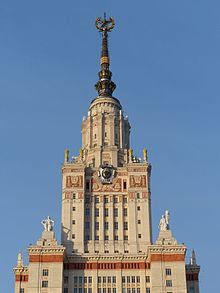 Main building of Moscow State University - Wikipedia