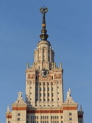 Main building of Moscow State University - Upper floors and the spire