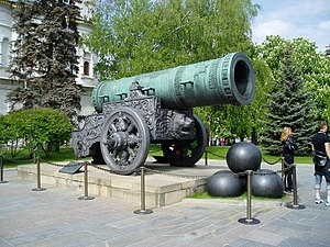 Supergun - The Tsar Cannon in the Kremlin from 1586 served as a show-piece and was never used in combat; the cannonballs shown are larger than the bore