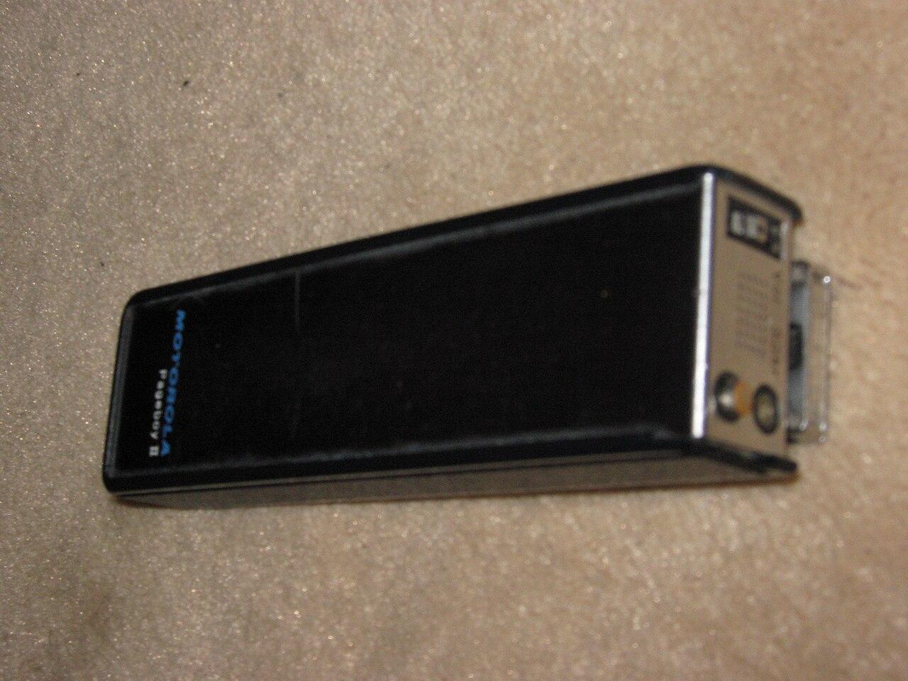 File:Motorola PageBoy II.jpg - Wikimedia Commons
