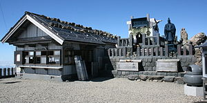 Religion in Japan - Ontake-jinja, a Shinto shrine on Mount Ontake for the worship of the mountain's god.