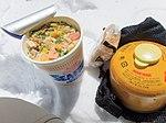Mountain snack (8691395053).jpg