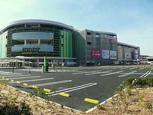 Mozo AEON Wonder City Shopping Center 02.JPG