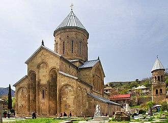 Samtavro Monastery - Samtavro Church
