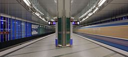 Munich subway station Dülferstraße
