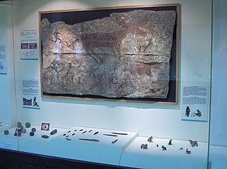 Burdur Province - Image: Museum of Anatolian Civilizations 014