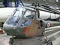 Museum of Flight Saunders Roe Skeeter.jpg