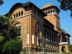 Muzeul Taranului Roman,ex Monetaria Statului