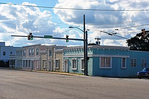 Myrtle Beach Atlantic Coast Line Railroad Station - Myrtle Beach Atlantic Coast Line Railroad Station restored commercial buildings