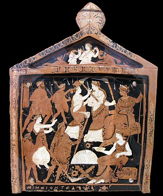 Eleusinian Mysteries - A votive plaque known as the Ninnion Tablet depicting elements of the Eleusinian Mysteries, discovered in the sanctuary at Eleusis (mid-4th century BC)