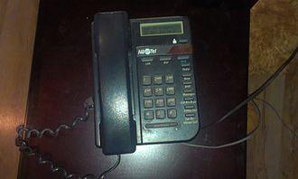 NBTel - An NBTel Telephone